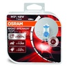 Новые лампы Osram Night Breaker Laser + 130%