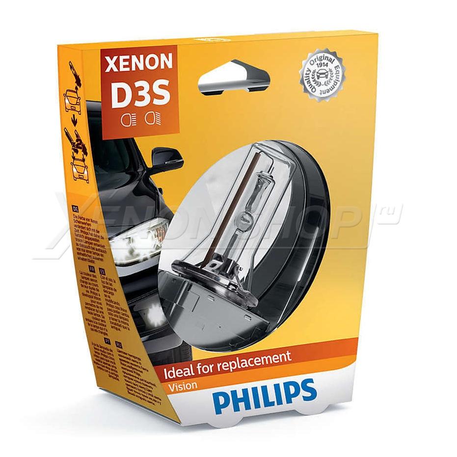 Philips D3S Xenon