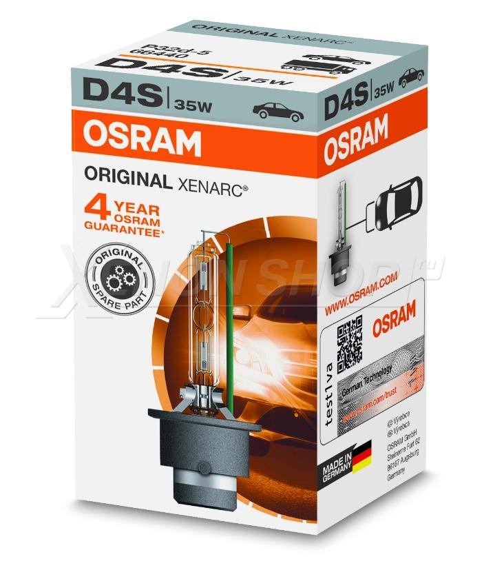 Штатные ксеноновые лампы D4S Osram (Осрам) XENARC ORIGINAL - 66440 купить в XenonShop
