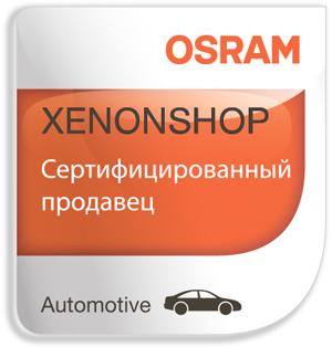 Osram_CertifiedReselle