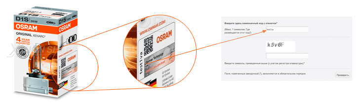 Osram D1S Xenarc Original 66144 66140