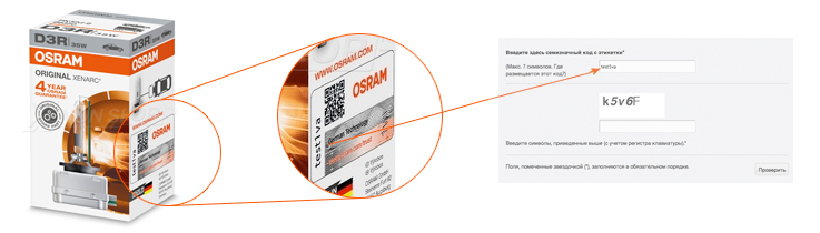D3R Osram XENARC ORIGINAL - 66350