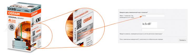 D3S Osram XENARC ORIGINAL - 66340