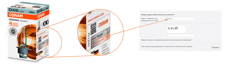 D4S Osram XENARC ORIGINAL - 66440